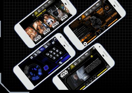 R2-D2 image 3